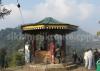 Tashi viewpoint, Gangtok